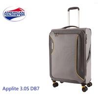 Samsonite 美國旅行者 AT【Applite 3.0S DB7】布面行李箱 24/27吋行李箱 超輕量 可擴充