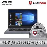 "ASUS VivoBook 15 (X510UF-BR154T) - 15.6""/i5-8250U/8GB DDR4/1TB SATA/NVIDIA MX130 (Grey)"