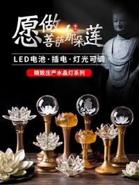 Led / Colorful Crystal Lotus Light / Buddha Light / Buddha Front Buddha Light / Long Light / Buddha Temple / Buddhist Supplies