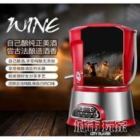 釀酒機 釀酒機家用白酒蒸餾器小型全自動設備提取純露機葡萄酒精油不銹鋼 JD