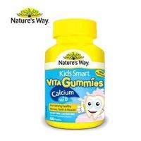 澳洲Nature's Way 鈣+綜合維他命D軟糖  60入