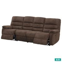 ◎布質4人用電動可躺式沙發 BELIEVER3 804 DBR NITORI宜得利家居