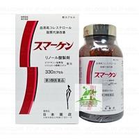 藥王製藥 日本藥店 Smarken/日本代购/100%正品/日本EMS直配送