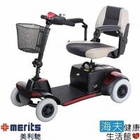 【Merits 國睦美利馳】醫療用電動代步車(M2 S247A)