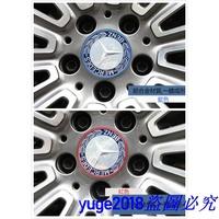 BENZ W205 鋁圈蓋 標 裝飾 鋁圈 標誌 中心蓋標 輪圈蓋 C200 C250 C300 C43 C63