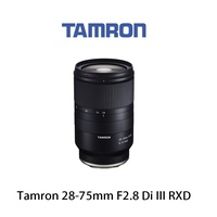 Tamron 騰龍 28-75mm F2.8 Di III RXD 標準變焦鏡 A036 單眼鏡頭 公司貨 酷BEE