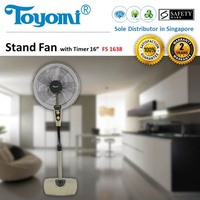 TOYOMI 16inch Stand Fan with Timer Fan [Model: FS 1638] - Official TOYOMI Warranty Set.