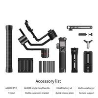 BGD FeiyuTech Ak4000 3-Axis Handheld Stabilizer Gimbal for NIKON SONY Camera