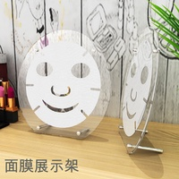 5Cgo 壓克力面膜展示架透明面膜模型架面膜架化妝品展示架 高檔面膜資料多用途展示架圓形平面/弧形-含稅開發票