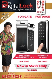 Epic Popscan with Gateman Z10 fingerprint digital door lock