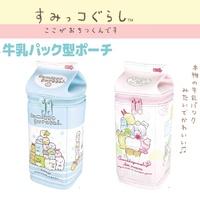 【角落生物牛奶盒造型鉛筆袋】角落生物 牛奶盒 鉛筆盒 鉛筆袋 日本正版 該該貝比日本精品 ☆