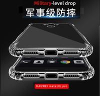 OPPO R11S/R11S Plus、R11/R11 Plus、R9S/R9S Plus、R9/R9 Plus Drop Transparent protector case cover