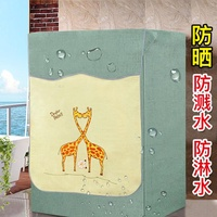 Washing Machine Cover Roller Waterproof Sun-resistant Haier Littleswan Panasonic Midea Sanyo lg samsung Dust Cover