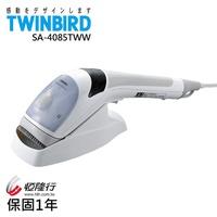 【日本TWINBIRD】手持式離子蒸氣熨斗(SA-4085TWW)