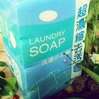 (全新)南王超濃縮去污皂