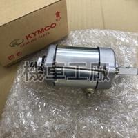 機車工廠 刺激250 刺激 XCITING 250 起動馬達 馬達 KYMCO 正廠零件