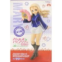 全新 正版 代理版 FuRyu 景品 少女與戰車 最終章 瑪莉 公仔  戰車少女