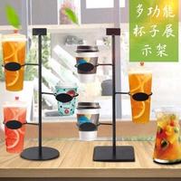 杯型展示架咖啡廳奶茶店杯子陳列架鐵藝展示架飲料杯架奶茶店用具