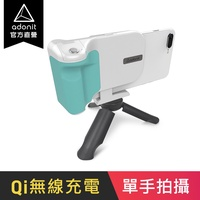 【Adonit 煥德】PhotoGrip Qi 無線充電握把美拍神器 (內建電池) - 白色