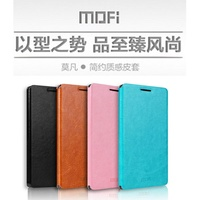 小米 紅米 Note 4 莫凡新睿系列支架皮套 Mi 紅米 Note 4保護殼 保護套
