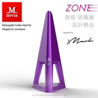 Mdovia ZONE 無線鋰電池 時尚設計 夜燈功能 快速充電 時尚精品 吸塵器(迷幻紫) 現貨 免運費 24H出貨