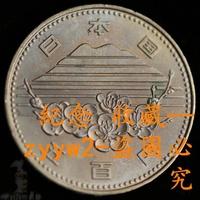 日本昭和60年500円流通紀念幣 全新UNC 30mm【外國硬幣錢幣】
