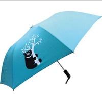 2017 中鋼 雨傘 台灣黑熊傘(中鋼股東會紀念品) 自動折疊傘