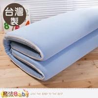 魔法家居~記憶床墊 台灣製5cm竹炭記憶床墊 雙人5x6.2尺