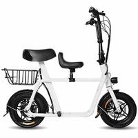 FIIDO Q1 36V 250W 10.4Ah 12 Inches Folding Moped Bicycle 20km/h Max 50KM Mileage Electric Bike