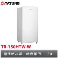 TATUNG大同 150L單門冰箱-夢幻白/TR-150HTW-W