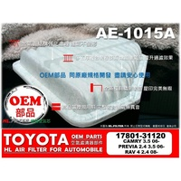 【HL】豐田 TOYOTA ALTIS WISH YARIS RAV4 CAMRY VIOS 冷氣濾網 空氣芯 引擎濾芯