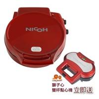 [送點心機]日本NICOH多功能披薩烤肉壽喜燒機(PS-502)