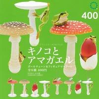全套8款【日本正版】菇類與雨蛙 吊飾 公仔 扭蛋 轉蛋 - 640028