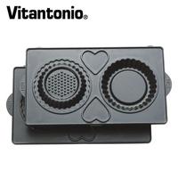 日本進口 Vitantonio  鬆餅機專用 烤盤 - 塔餅 蛋塔皮 現貨