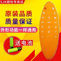 [Is] Brand New TCL Mango TV L50M90-UD L55M90-UD Intelligent TV Remote Control RC90F