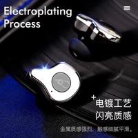 魔宴 Sabbat E12 5.0藍芽耳機 無線藍芽耳機  Bluetooth