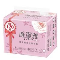 (箱購免運費)150抽72包唯潔雅優質抽取式衛生紙 整箱裝