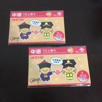 《北市面交》全新中港卡送卡針(大陸翻牆使用line,Facebook)