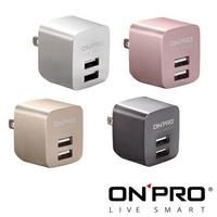 [富廉網] ONPRO UC-2P01 [金屬限定版] 雙USB輸出電源供應器/充電器(5V/2.4A)