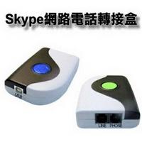 skype911一機雙用網路電話轉接盒