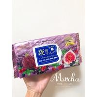 【日本新品現貨🇯🇵】 saborino夜間面膜無花果藍莓味