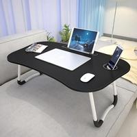 床前桌 電腦桌懶人床前夸床桌移動可升降桌多功能床上折疊書桌【韓國時尚週】