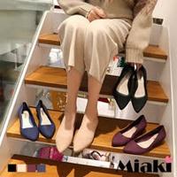 【Miaki】娃娃鞋.防水時尚低跟雨鞋 (米色 / 紅色 / 黑色 / 藍色)