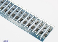 【鋰鐵鋰】1串4.2v鋰電池保護板 3.7v鋰電池 可用