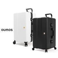 OUMOS 法國 時尚大容量行李箱 29吋  買就贈飛行枕 - 3色可選