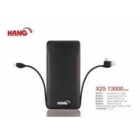 【HANG】 X25 13000 自帶三種線 ios/micro/type-c 行動電源