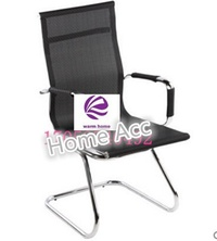 Household cloth chair ergonomic office chair bow staff chair of chair of boss