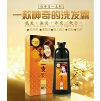 (全新) 瑪奇諾 老薑王草本植物一支彩 染髮劑 洗髮精 500ml 酒紅色