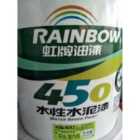 ♚雄發油漆♚ 🌈虹牌 45O平光天水藍 5加侖裝 佛心价價【現貨】