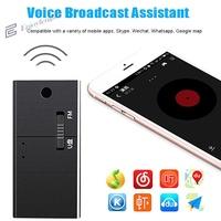 ♧enjoy♧Car Bluetooth 5.0 Audio Receiver USB FM Music Player Transmitter
